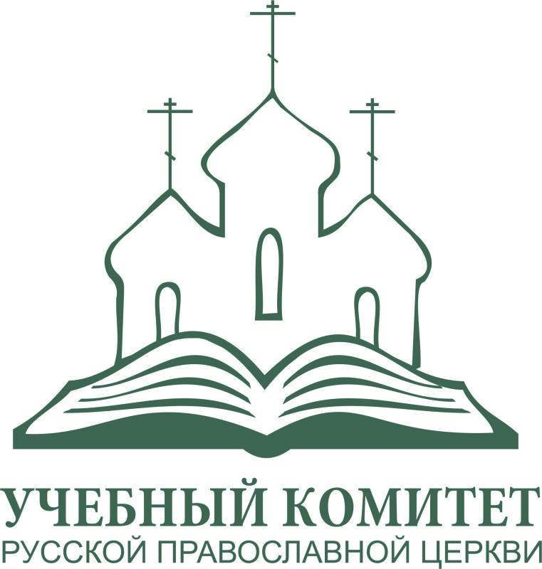 Учебный Комитет Русской Православной Церкви