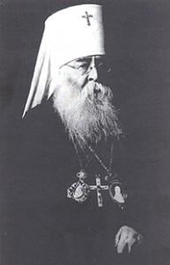 Патриарший местоблюститель, митрополит Московский и Коломенский Сергий
