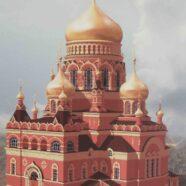 Храм святых равноапостольных Мефодия и Кирилла