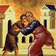 Неделя о блудном сыне: Притча о блудном сыне – о грехе и покаянии