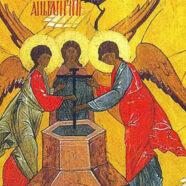 Слово в праздник Происхождения (изнесения) Честных Древ Животворящего Креста Господня