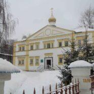 Иоанно-Богословский собор