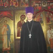 Иерей Николай Овсянников