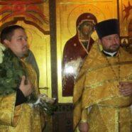 Новым настоятелем храма иконы Божией Матери «Всех скорбящих Радость» стал протоиерей Андрей Копейкин