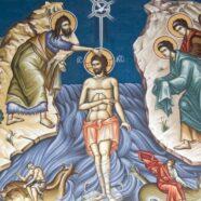 Объявление о праздновании Крещения Господня