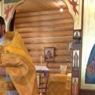 Рождество честного славного Пророка, Предтечи и Крестителя Господня Иоанна