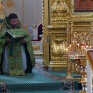 Поздравление протоиерея Андрея Копейкина с праздником Святой Троицы