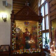 Протоиерей Андрей Копейкин поздравил верующих с днем празднования иконы Божией Матери «Всех скорбящих Радость»