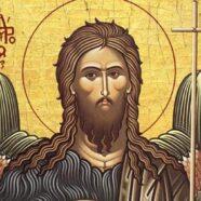 Протоиерей Андрей Копейкин поздравил верующих с праздником Усекновения главы Пророка, Предтечи и Крестителя Господня Иоанна